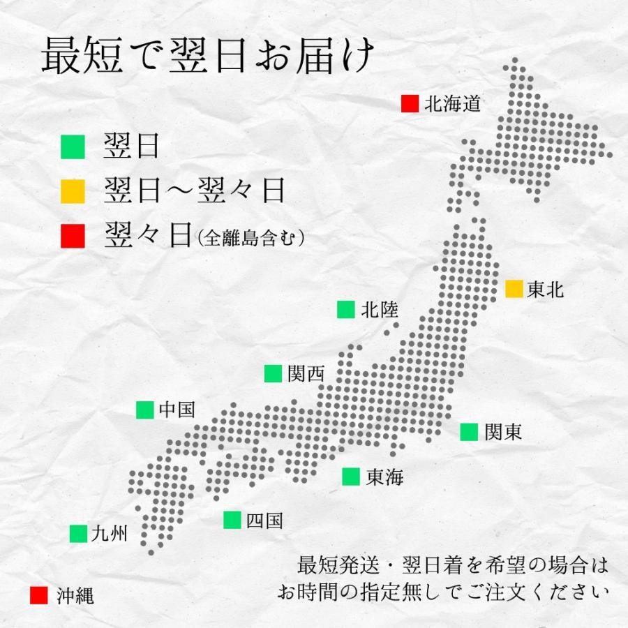 米 令和3年 新米 岡山県産 特A米 きぬむすめ 5kg 1袋 お米 キヌムスメ 5キロ 一等米 送料無料 安い|yamamotoyasuosaketen|07