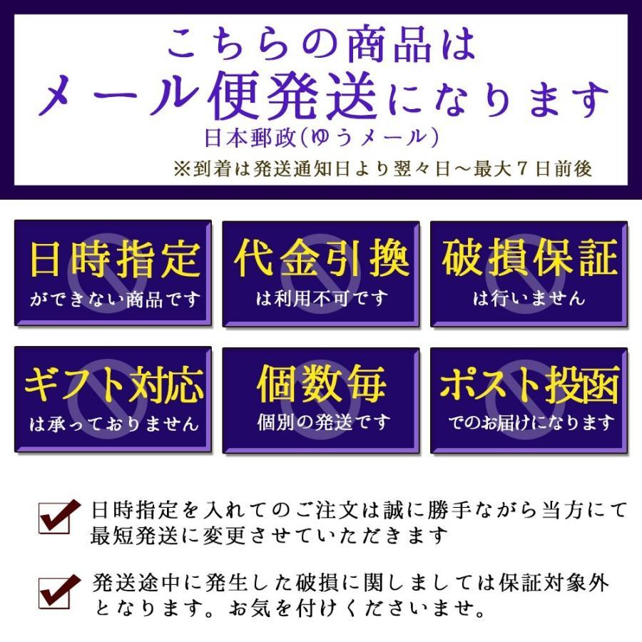 雑穀 雑穀米 米 令和2年 岡山県産 紫もち麦(ダイシモチ) もち紫 300g 送料無用 安い お試し ポイント消化 ぽっきり メール便|yamamotoyasuosaketen|02