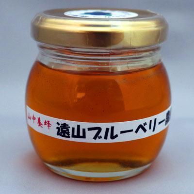 はちみつ・ブルーベリーの花・100g(遠山ブルーベリー農園産)|yamanaka-yoho