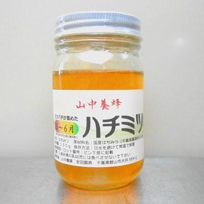 はちみつ・5〜6月・150g(千葉県富津市山中産)|yamanaka-yoho