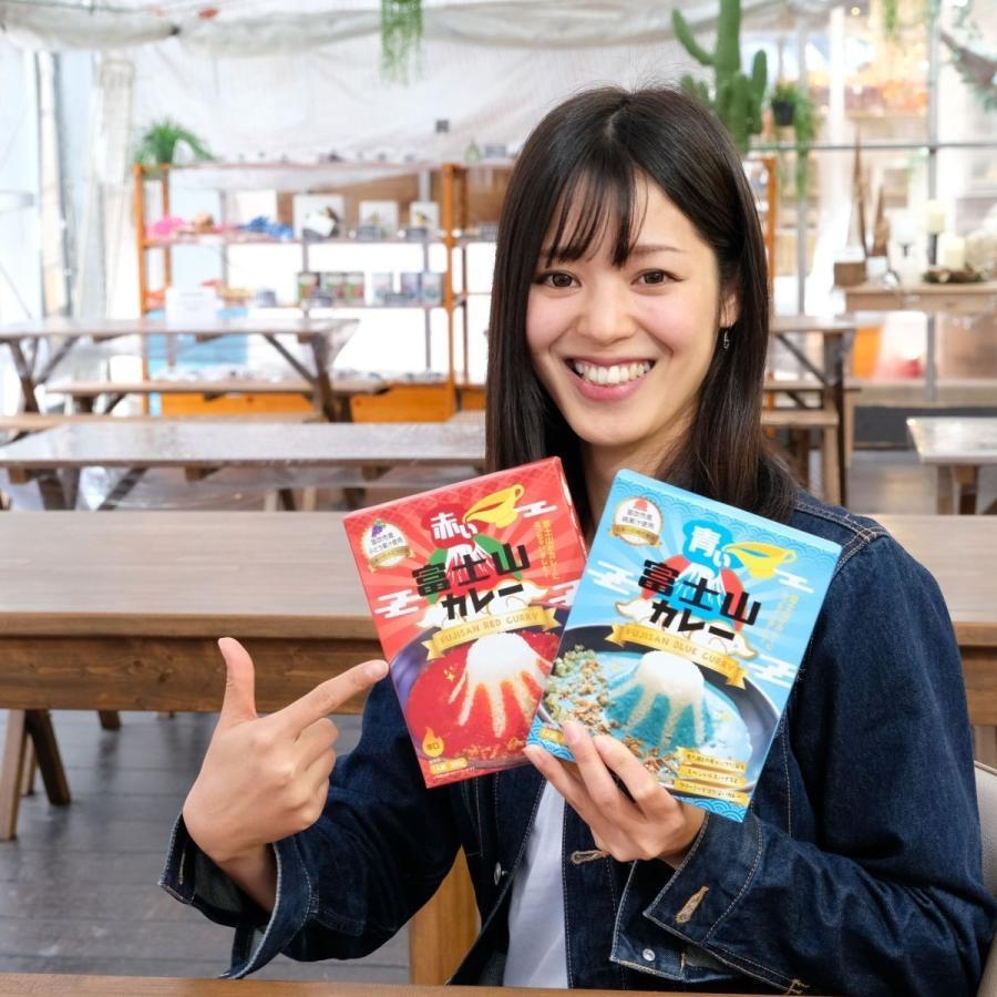 山梨新ご当地グルメ 青い富士山カレー&赤い富士山カレーセット 各1個 セットで注文して食べ比べ|yamanashi-online|04
