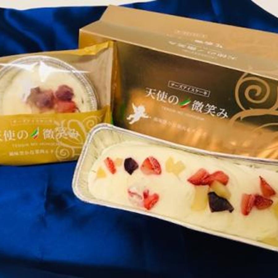 甲府の証 海老屋 チーズアイスケーキ 天使の微笑み カッサータ イタリアンデザート お取り寄せ|yamanashi-online|02
