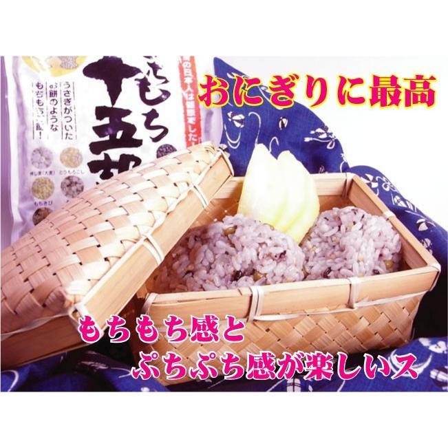 もちもち十五穀米 280g 雑穀米 ヘルシー おいしい 美味しい 健康 自然食品 送料無料|yamaneen|03