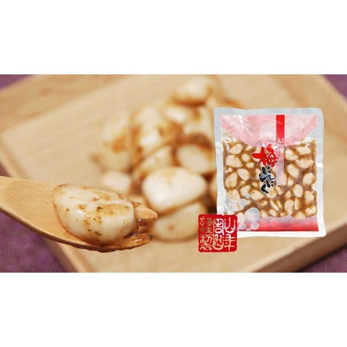 健康食品 梅にんにく 紀州 250g 梅ニンニク ご飯のお供 徳用 贈答 和歌山 送料無料 yamaneen 03