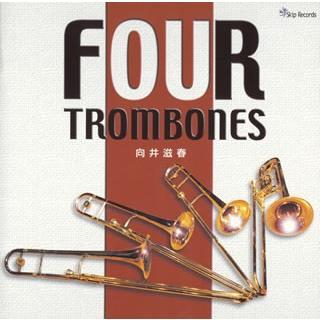 向井滋春/FOUR TROMBONES|yamano