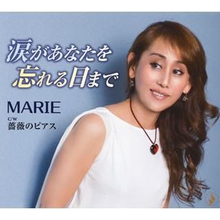 MARIE/涙があなたを忘れる日まで|薔薇のピアス|yamano