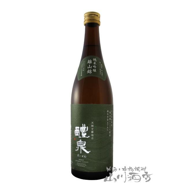 醴泉 ( れいせん ) 純米吟醸 雄山錦 720ml / 岐阜県 玉泉堂酒造 日本酒 ハロウィン 2021|yamasake