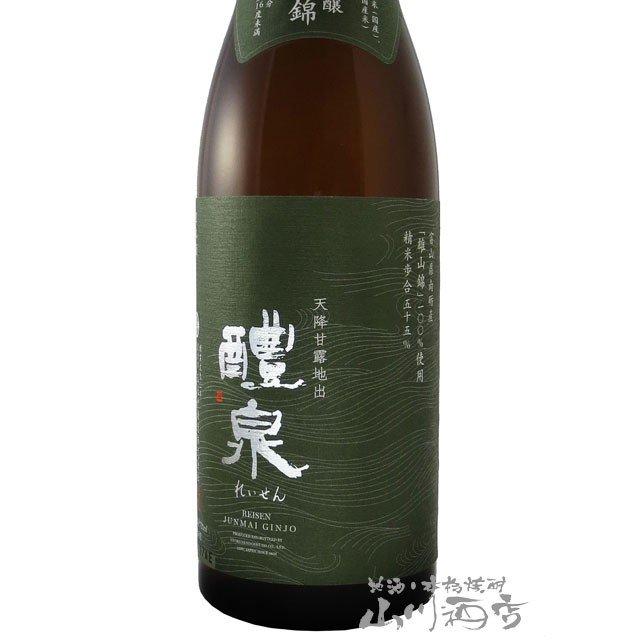 醴泉 ( れいせん ) 純米吟醸 雄山錦 720ml / 岐阜県 玉泉堂酒造 日本酒 ハロウィン 2021|yamasake|02