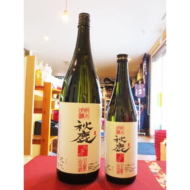 秋鹿 ( あきしか ) 純米吟醸 超辛口 1.8L / 大阪府 秋鹿酒造 日本酒 ハロウィン 2021 yamasake 03