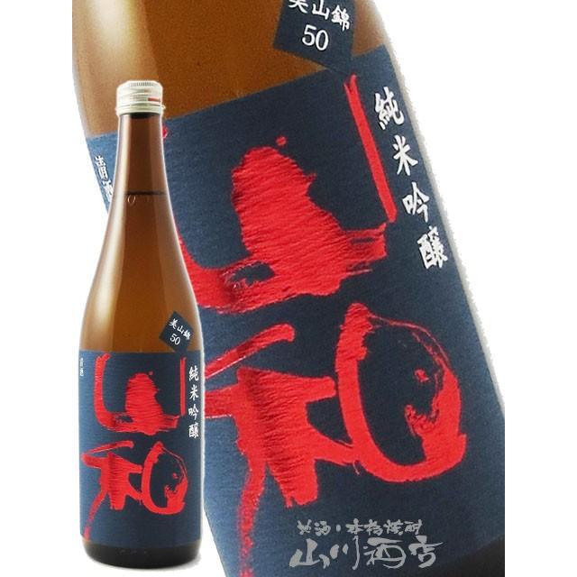 山和 ( やまわ ) 純米吟醸 720ml / 宮城県 山和酒造 日本酒 ハロウィン 2021|yamasake