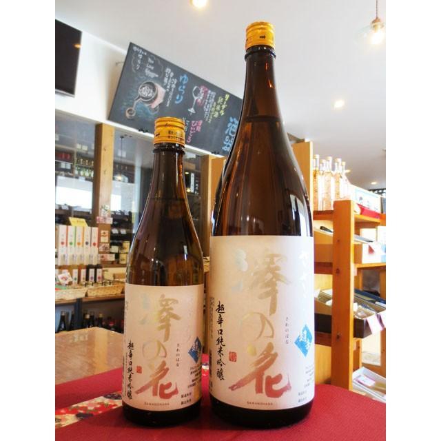澤の花 ( さわのはな ) 超辛口純米吟醸 ささら 720ml / 長野県 伴野酒造 日本酒 ハロウィン 2021 yamasake 03