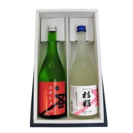 杉姫純米吟醸・スギヒメ純米酒 720ml 2本セット|yamashiroyasyuzou