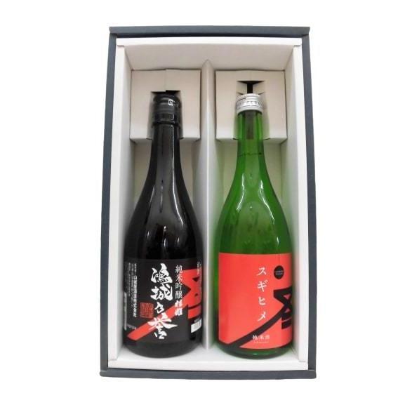 鴻城乃誉純米吟醸・スギヒメ純米酒 720ml 2本セット|yamashiroyasyuzou