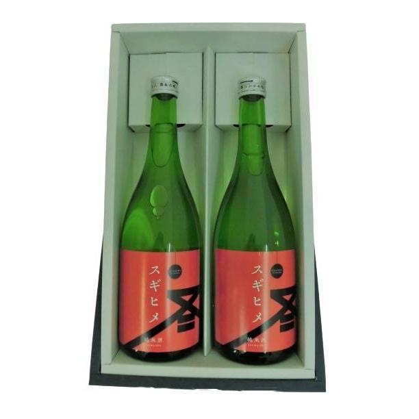 スギヒメ純米酒720ml 2本セット|yamashiroyasyuzou