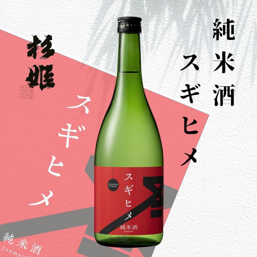 スギヒメ 純米酒 720ml|yamashiroyasyuzou