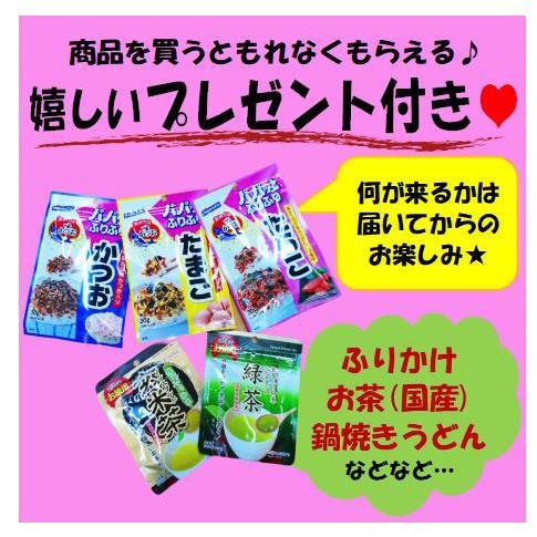 お米5kg  福井県産 いちほまれ 令和2年産 玄米5kg×1袋 選べる精米|yamasina|11