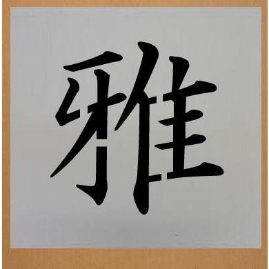 かっこう 漢字