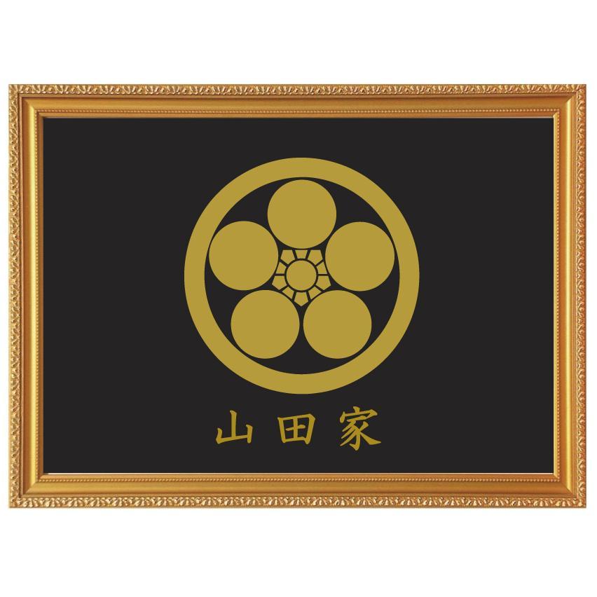 丸に武田菱 家紋額入り 金色額入り 大判サイズ 家紋 大きいサイズ340×463×14mm  【丸に武田菱】 当店のお勧め商品です。 |yamato-design
