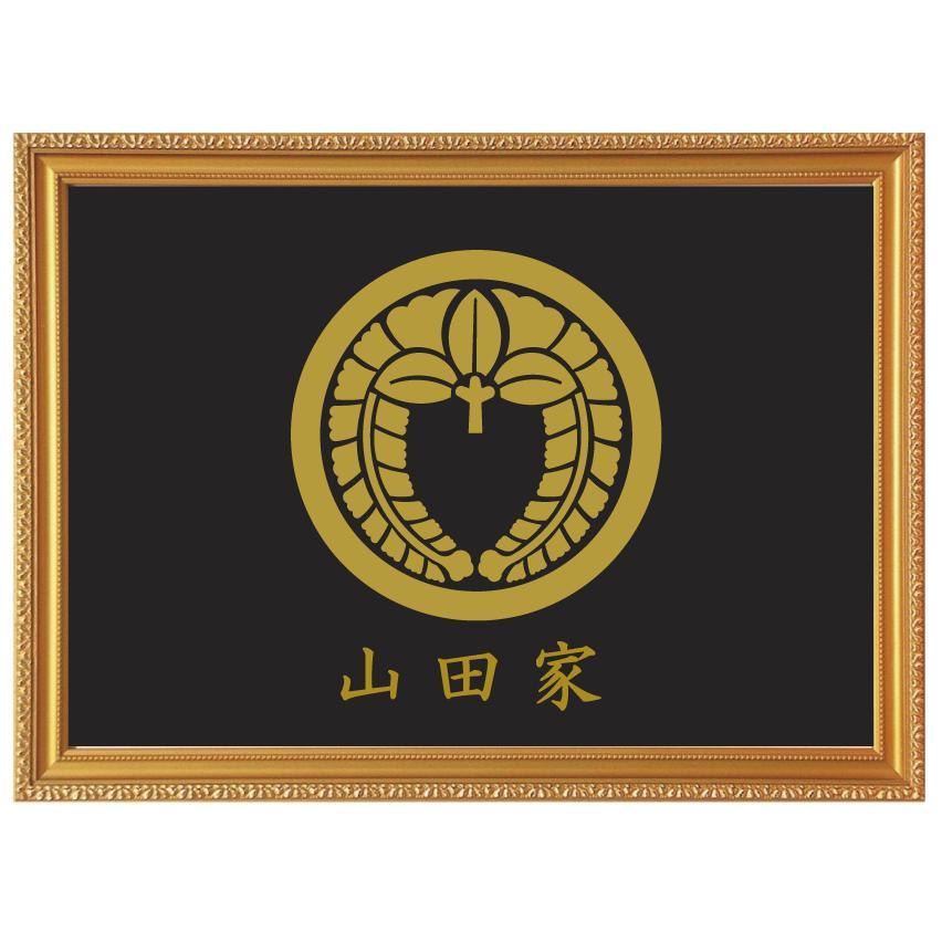 家紋額入り 金色額入り 大判サイズ 家紋【菊水】 大きいサイズ340×463×14mm  【菊水】 当店のお勧め商品です。 |yamato-design