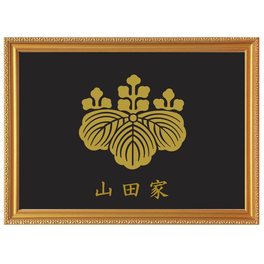 家紋額入り 金色額入り 大判サイズ 家紋【下り藤】 大きいサイズ340×463×14mm  【下り藤】 当店のお勧め商品です。 |yamato-design