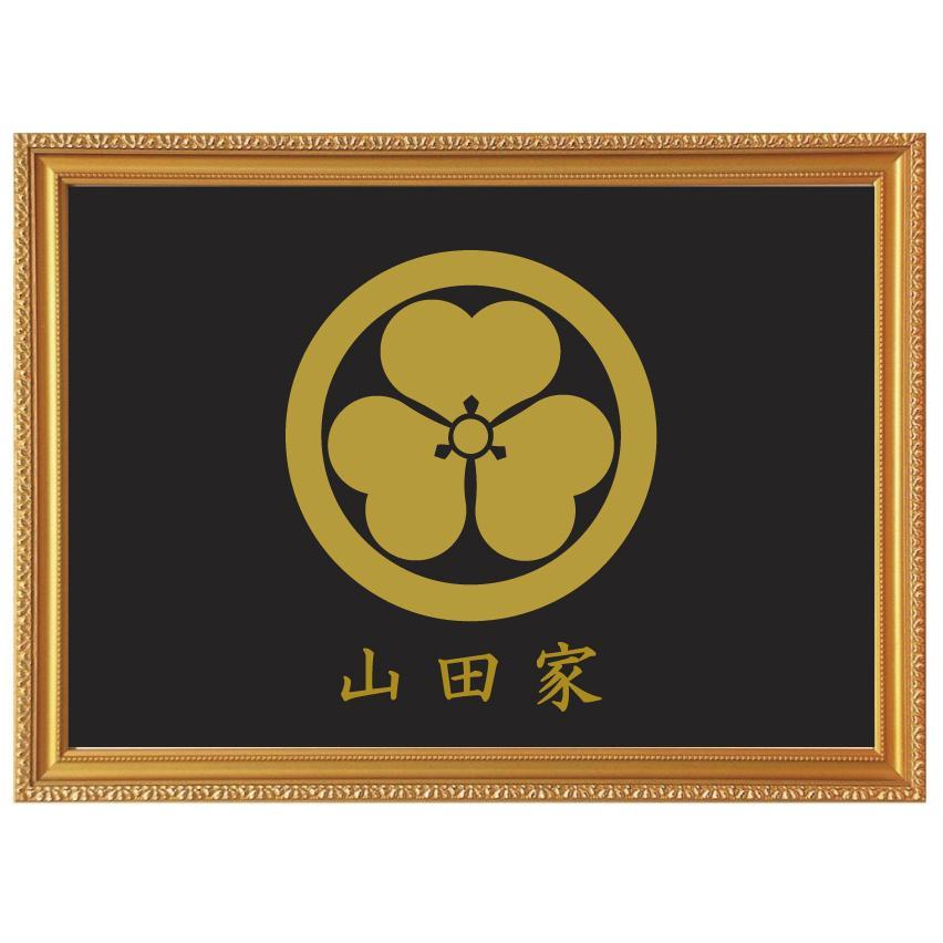 家紋額入り 金色額入り 大判サイズ 家紋【右三つ巴】 大きいサイズ340×463×14mm  【右三つ巴】 当店のお勧め商品です。 |yamato-design