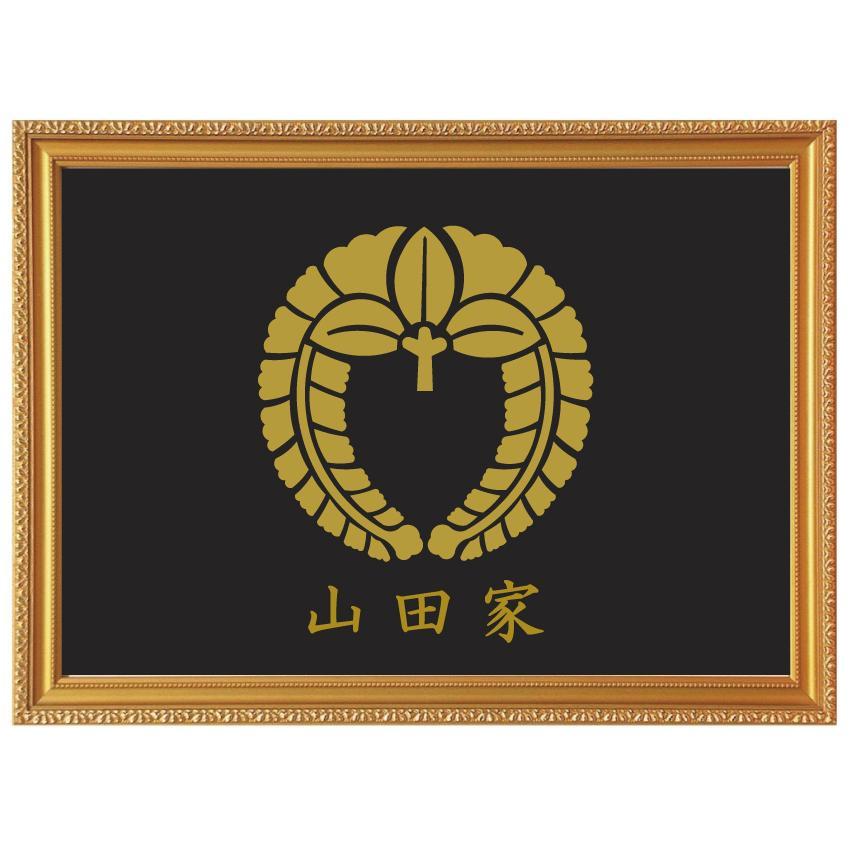 家紋額入り 金色額入り 大判サイズ 家紋【丸に十字】 大きいサイズ340×463×14mm  【丸に十字】 当店のお勧め商品です。 |yamato-design