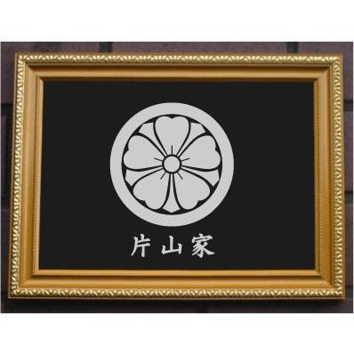 家紋プレート(金消し額入り)【丸に剣桜】金色額入りので人気の商品です。短納期(1〜3営業日)で発送いたします。|yamato-design|02