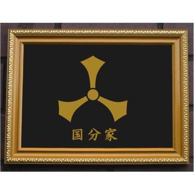 家紋プレート(金消し額入り)【三つ剣】金色額入りので人気の商品です。|yamato-design