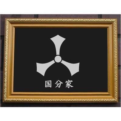 家紋プレート(金消し額入り)【三つ剣】金色額入りので人気の商品です。|yamato-design|02
