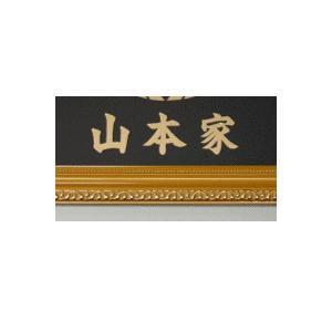 家紋プレート(金消し額入り)【熨斗輪に剣片喰】金色額入りので人気の商品です。短納期(1〜3営業日)で発送いたします。|yamato-design|04