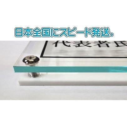 建設業の許可票【アクリルガラス色W式プレート】400mmx350mm 立体的な建設業の許可票 日本全国にスピード発送