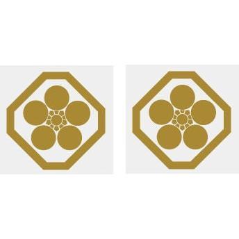 家紋シール 5cm 2枚入り  【隅切り角に梅鉢】 貼り付け面に家紋だけが残ります。 yamato-design