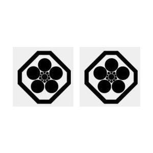家紋シール 5cm 2枚入り  【隅切り角に梅鉢】 貼り付け面に家紋だけが残ります。 yamato-design 02