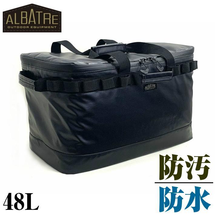 albatre アルバートル 防水 防汚素材使用 マルチギアコンテナ 約48L Mサイズ ソフトタイプ JETBLACK アウトドアバッグ キャンプバッグ AL-OB101T yamatoasobu