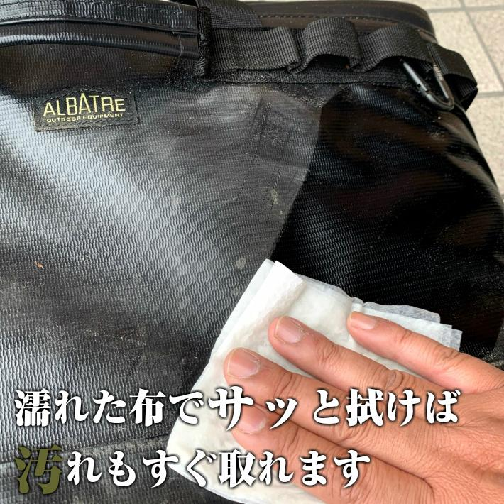 albatre アルバートル 防水 防汚素材使用 マルチギアコンテナ 約48L Mサイズ ソフトタイプ JETBLACK アウトドアバッグ キャンプバッグ AL-OB101T yamatoasobu 03