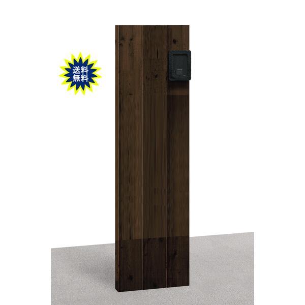 門柱 アプローチポール コレット 3型 機能ポール 本体のみ 三協立山 機能門柱