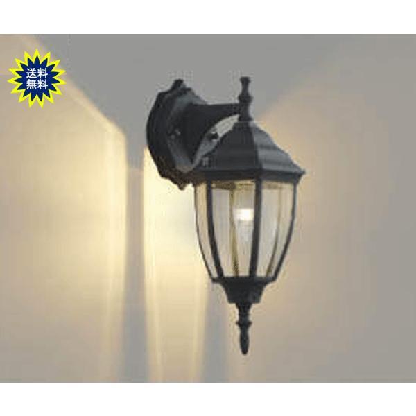 送料無料 ガーデンライト LED ポーチ ライト 灯 アウトドア ライト