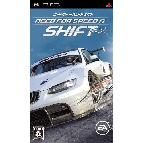 ニード・フォー・スピード シフト - PSP|yamatoko