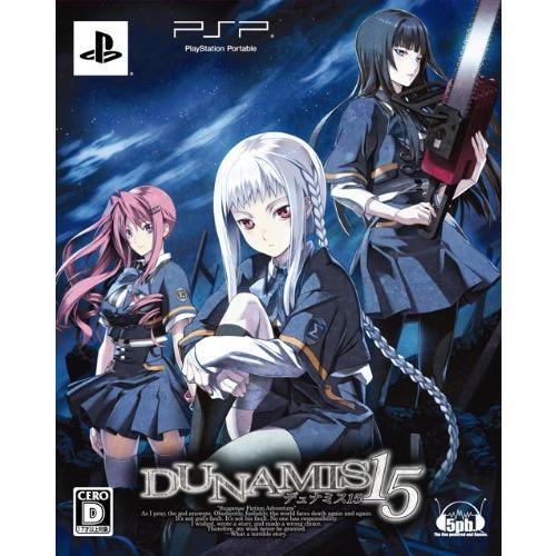 DUNAMIS15 (初回限定版) - PSP|yamatoko