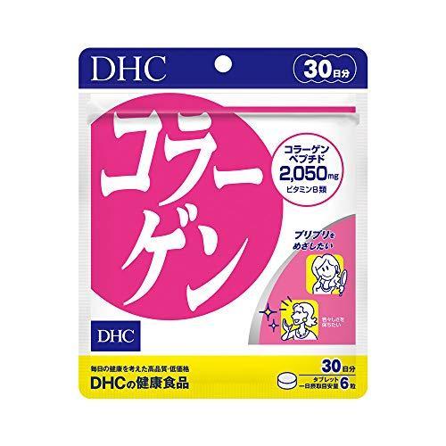 DHC コラーゲン 30日分|yamatoko