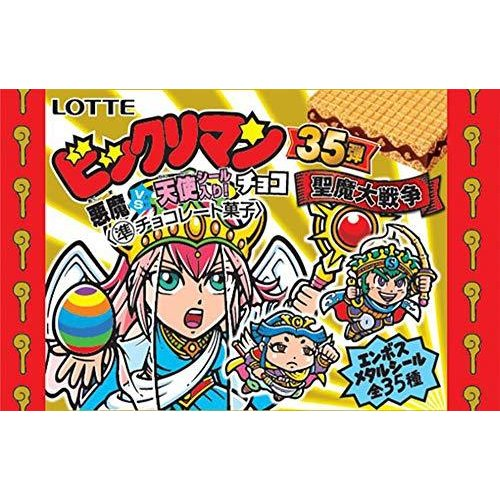 ロッテ ビックリマンチョコ 悪魔VS天使 35弾 30個入 1箱 yamatoko