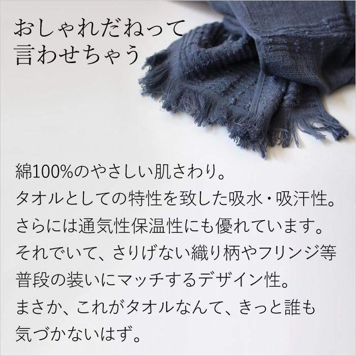 ORIM オリム「Towel Muffler タオルマフラー」 34色 [B] 今治タオル マフラータオル ストール スカーフ 綿 100% コットン ガーゼ 日よけ UVカット 吸水 速乾|yamayuu|03