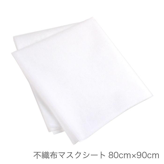 不織布マスクシート 80cm×90cm|yanagi-ya