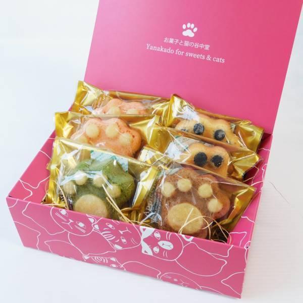帰省の代わりの贈り物 焼き菓子 マドレーヌ 詰め合わせ 肉球マドレーヌ6個セットSサイズ ギフト yanakado