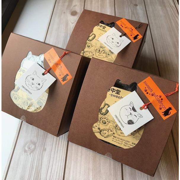 焼き菓子詰め合わせ マドレーヌ クッキー イロイロスイーツ10個セット×3箱 まとめ買いがお買い得 送料無料(一部地域を除く) |yanakado|03