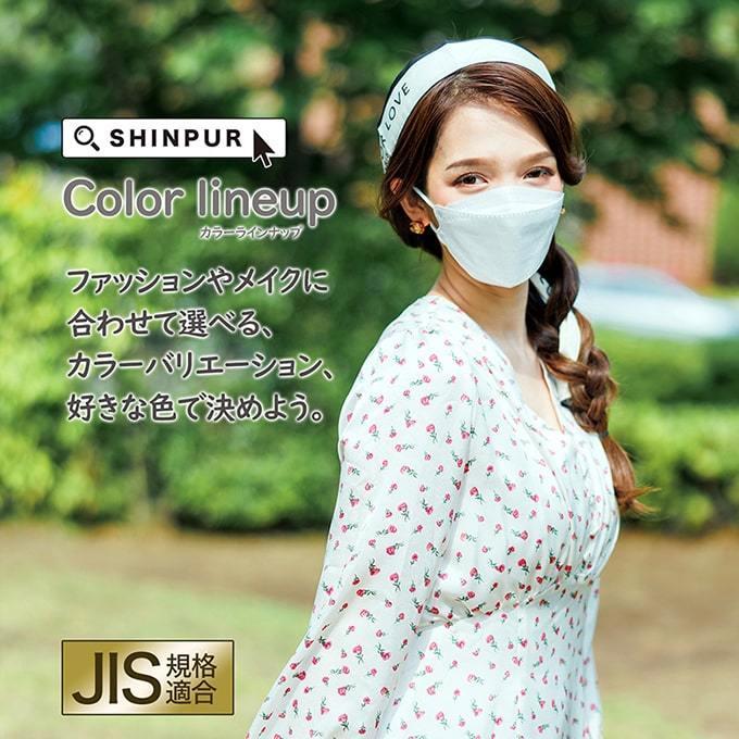 マスク KF94 不織布マスク 30枚セット 使い捨てマスク 立体 小顔 衛生マスク 3D立体 カラーマスク 通気性 快適 花粉対策 大人用|yandk|03