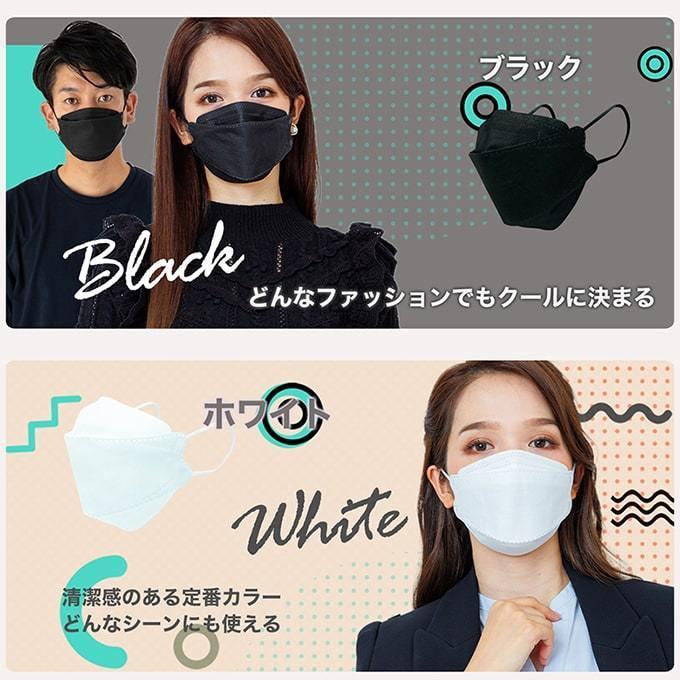 マスク KF94 不織布マスク 30枚セット 使い捨てマスク 立体 小顔 衛生マスク 3D立体 カラーマスク 通気性 快適 花粉対策 大人用|yandk|06