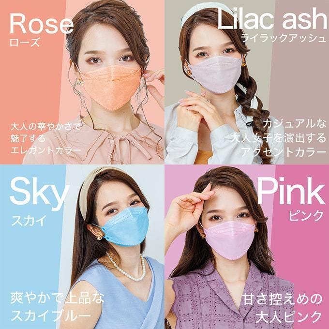 マスク KF94 不織布マスク 30枚セット 使い捨てマスク 立体 小顔 衛生マスク 3D立体 カラーマスク 通気性 快適 花粉対策 大人用|yandk|07