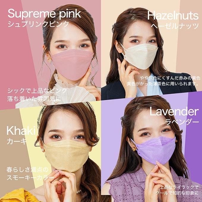 マスク KF94 不織布マスク 30枚セット 使い捨てマスク 立体 小顔 衛生マスク 3D立体 カラーマスク 通気性 快適 花粉対策 大人用|yandk|08