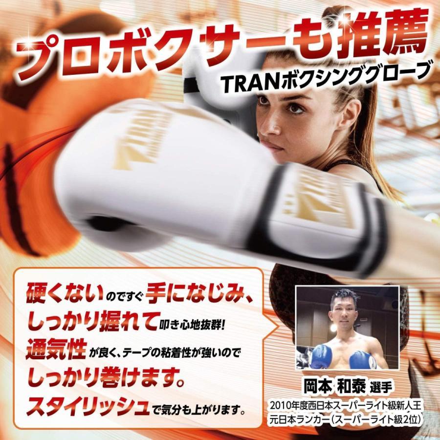 ボクシンググローブ トレーニング グローブ パンチンググローブ  8oz 10oz 12oz 14oz TRAN キック ボクシング 格闘技 空手 テコンドー フィット 黒 白 ゴールド|yanecia|03